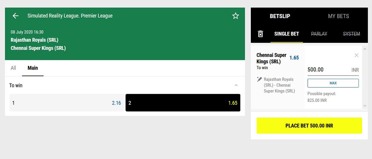 Cricket betting on PariMatch site.