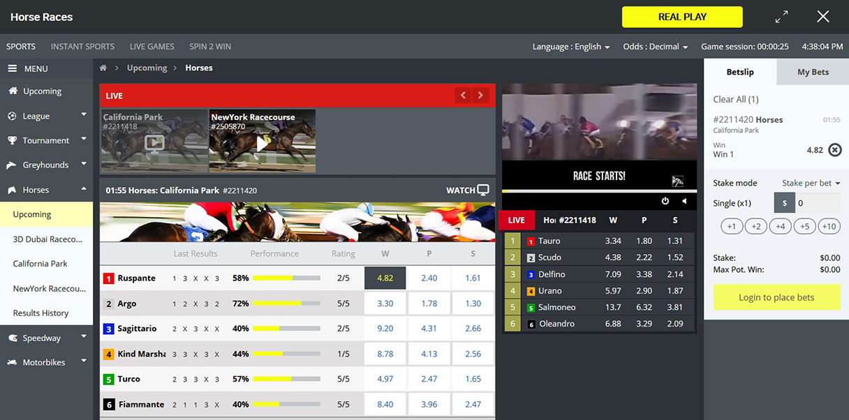 Virtual horse racing on PariMatch.